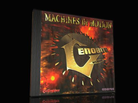 machines-in-motion