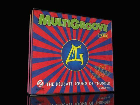 multigroove cd