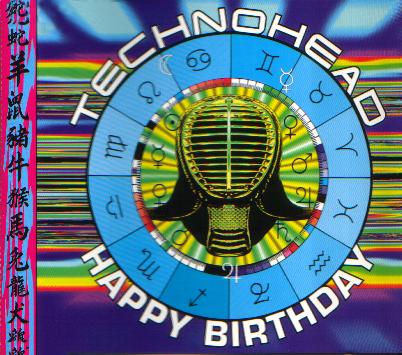 technohead cd